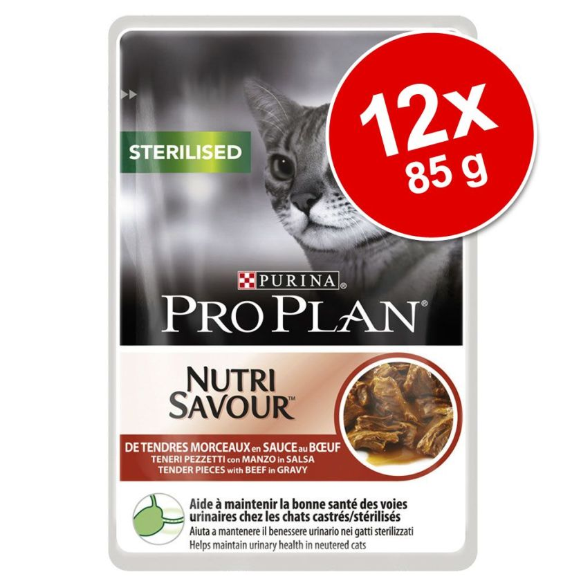 Lot Pro Plan 12 x 85 g pour chat - Housecat saumon