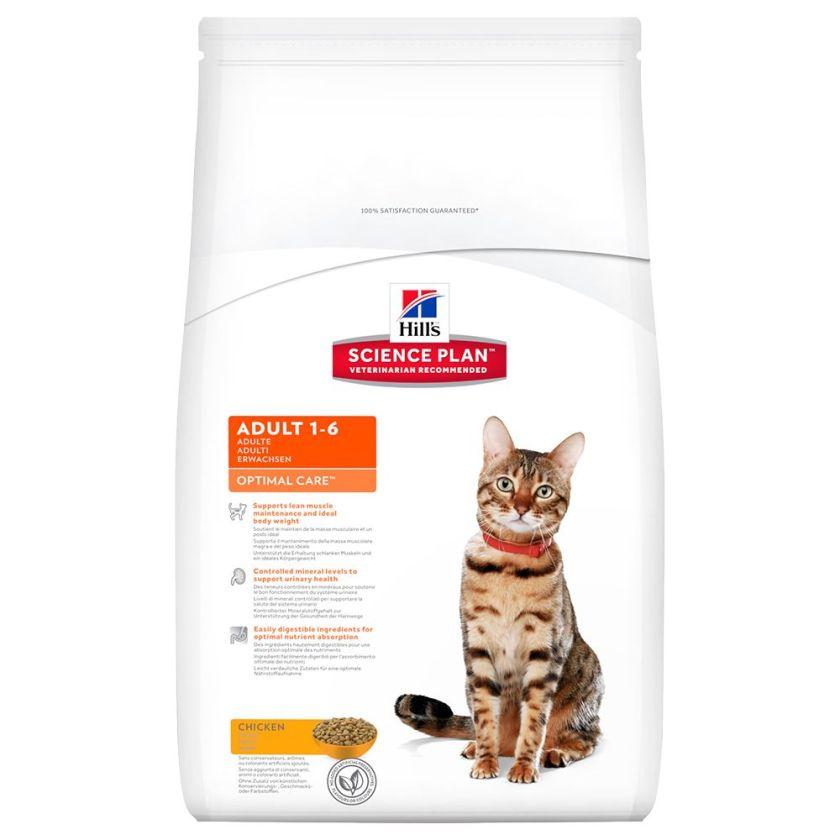 2x15kg Adult poulet Hill's Feline Croquettes pour chat