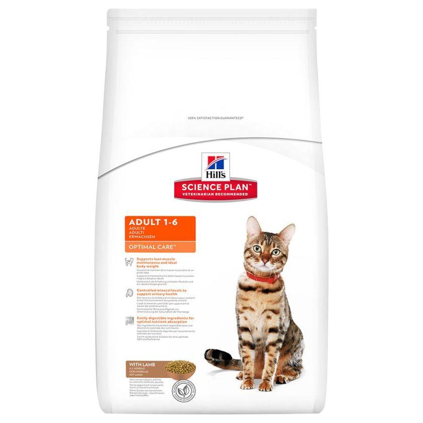2x10kg Adult 1-6 Optimal Care agneau Hill's Science Plan - Croquettes pour Chat