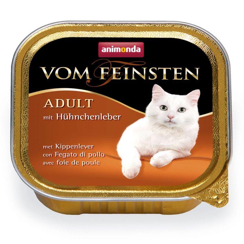 6x100g bœuf pommes de terre Animonda vom Feinsten Adult pour chat - Nourriture pour chat