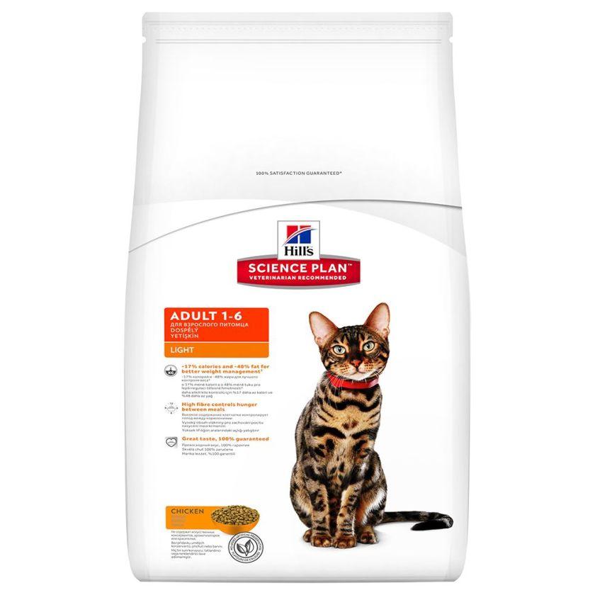 2x10kg Adult Light poulet Hill's Feline Croquettes pour chat