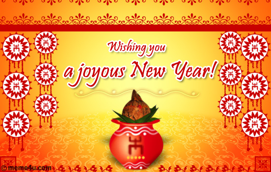 Happy New Year Nutan Varshabhinandan Images 22