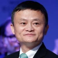 Fundador de Alibaba defiende la cultura del trabajo en horas extra