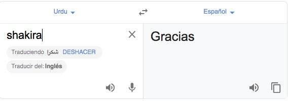 Shakira en Google Traductor