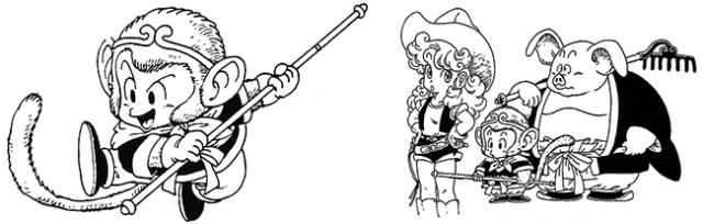 Bocetos Dragon Ball