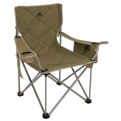 King Kong Folding Chair Retro Patio Chairs Alps Mountaineering Steel - Mpn: 8140314
