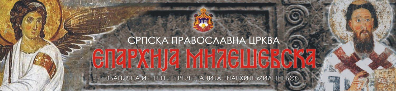 cropped-Zaglavlje-Novo-2.jpg