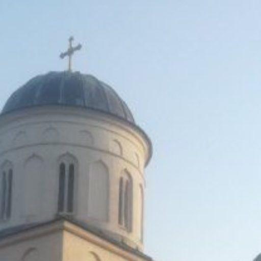 cropped-cropped-милешева1-1.jpg