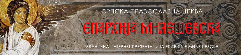 mileseva-Zaglavlje-02