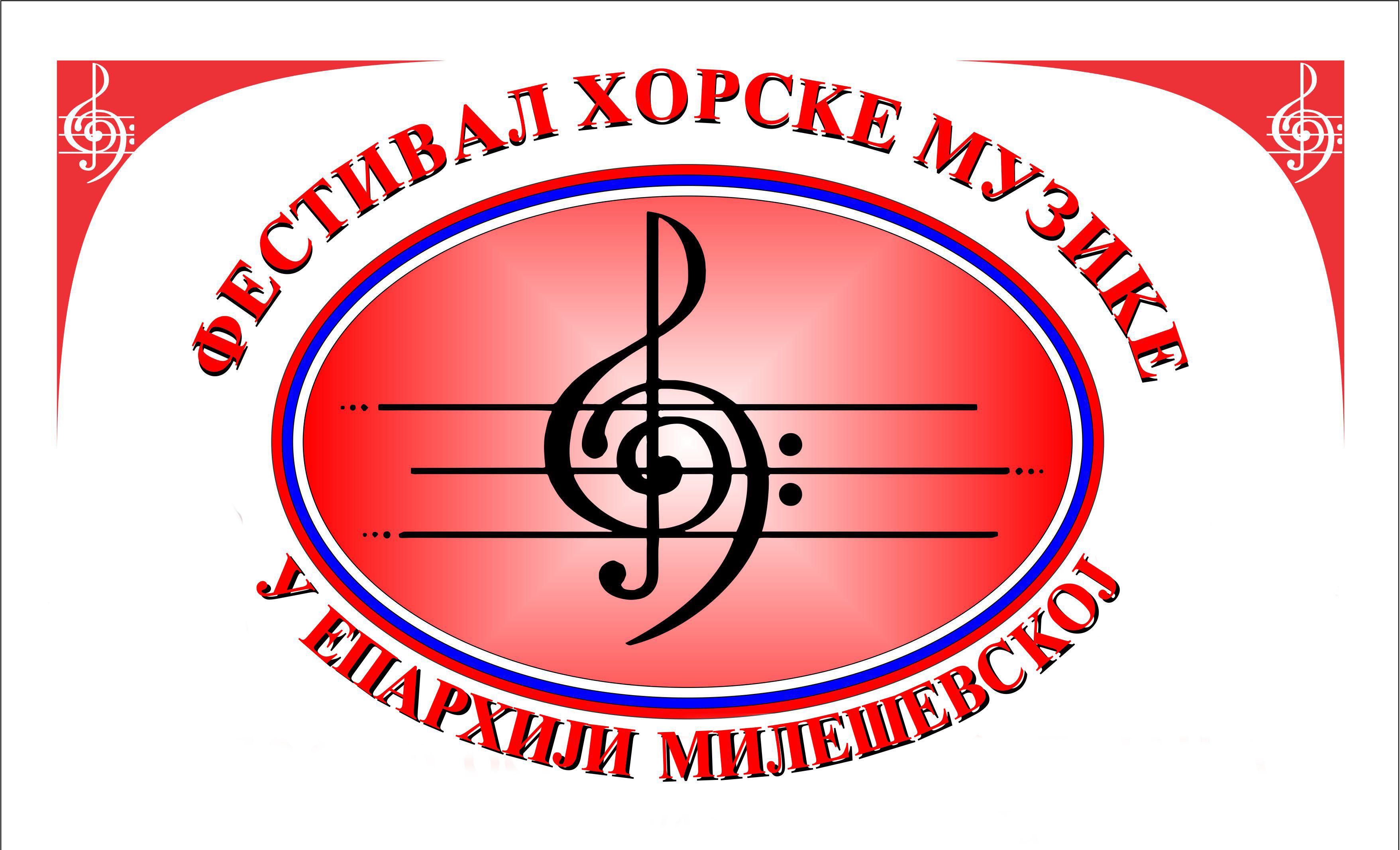 Festival Najava