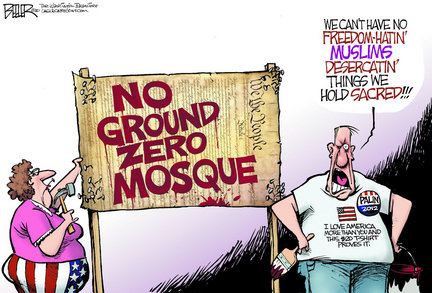 GZ Mosque Cartoon