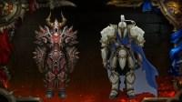 BfA Armor Sets: Real or Fake?