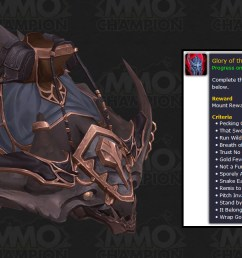glory of the wartorn hero complete the battle for azeroth mythic dungeon achievements rewards reins of the obsidian krolusk mount  [ 1562 x 645 Pixel ]