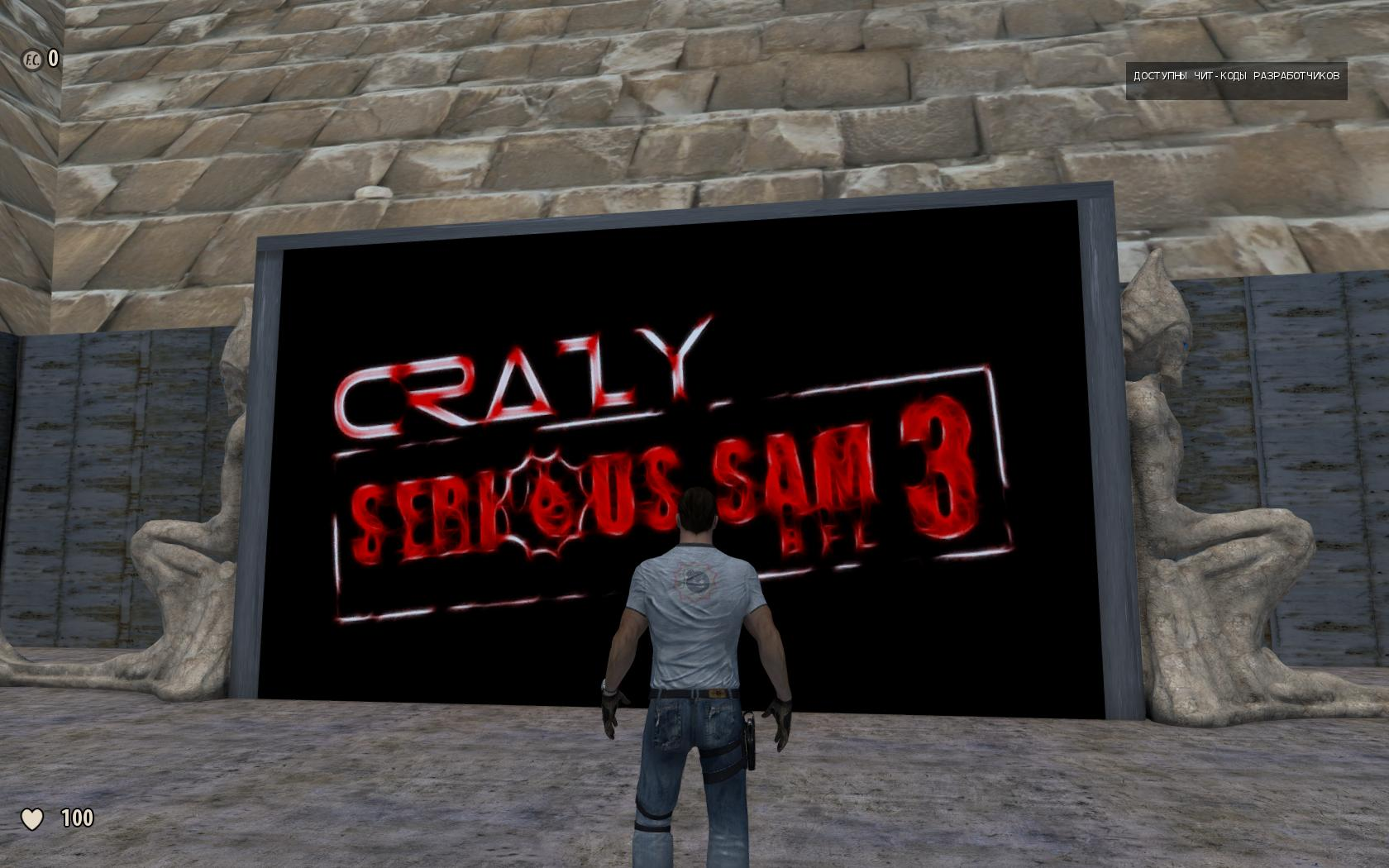 Some Words About New Version News CRAZY Serious Sam 3