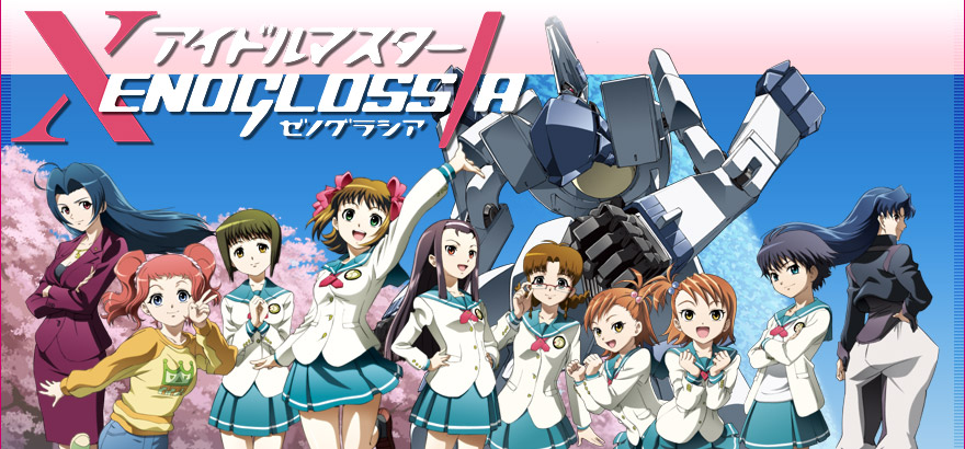 Image result for The iDOLM@STER Xenoglossia