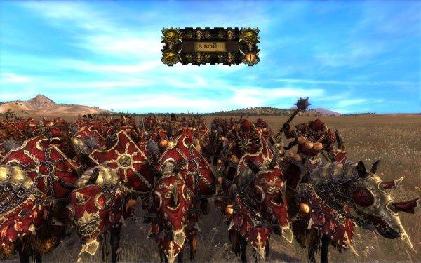 Total War Warhammer 2 Modlist