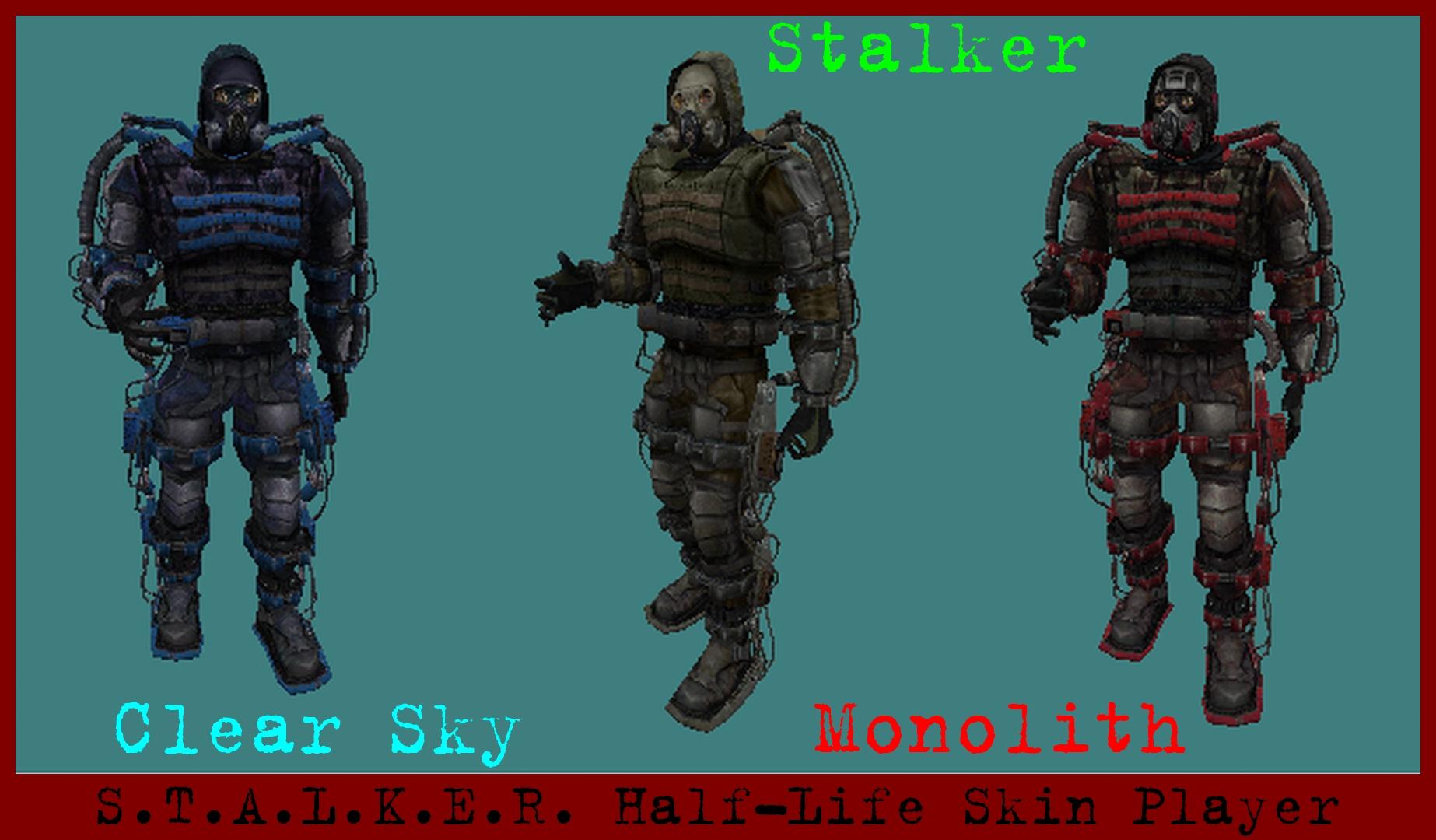 Stalkerhl Image
