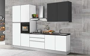 La richiesta del servizio rilievo misure cucina o cameretta può essere. Cucine Moderne Classiche Componibili Mondo Convenienza