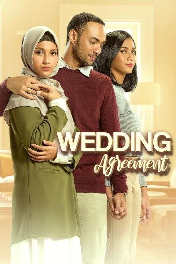 Wedding Agreement Full Movie : wedding, agreement, movie, Watch, Wedding, Agreement, Online, [Full, Movie]