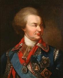 James Walker, Portrait of Prince Grigory Potemkin