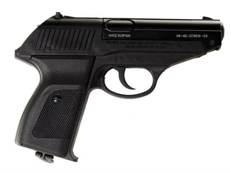 Gamo P 23 Air Pistol 177 Cal Bb Pellet