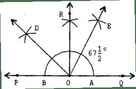 NCERT Solutions class-6 Maths practical geometry Ex-14.6