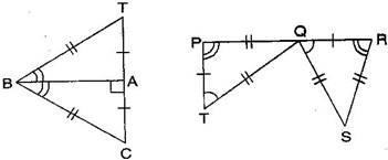 NCERT Solutions for Class 7 Maths Exercise 7.2