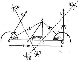 NCERT Solutions for Class 9 Maths Exercise 11.2