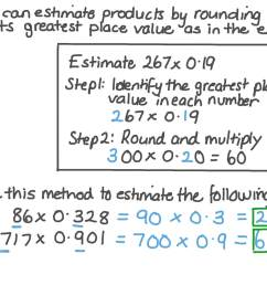 Lesson: Estimating Products: Decimals by Whole Numbers   Nagwa [ 756 x 1344 Pixel ]