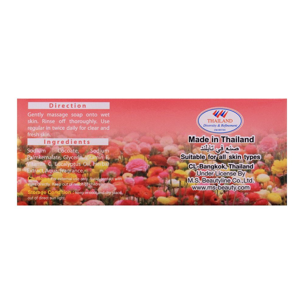 Order YC Dark Spot Remover Soap 100g Online at Special ...