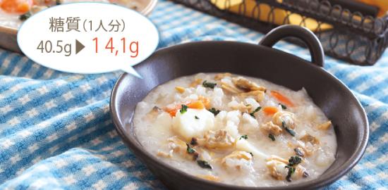 【こんにゃくダイエット簡単レシピ】クラムチャウダー風スープごはん