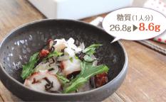 【こんにゃくダイエット簡単レシピ】タコと水菜のヘルシーヌードル和え