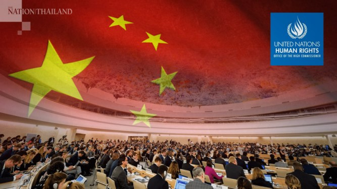 China elected to Human Rights Council for 2021-2023