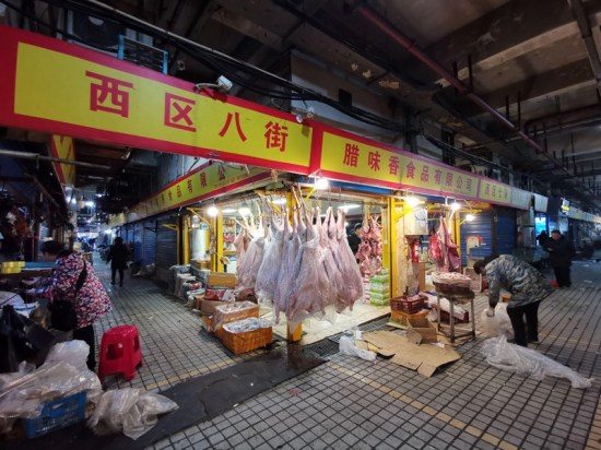 View of Wuhan Huanan Wholesale Seafood Market before its closure.