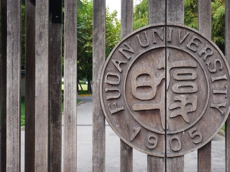 The campus of the prestigious Fudan University in Shanghai, China.