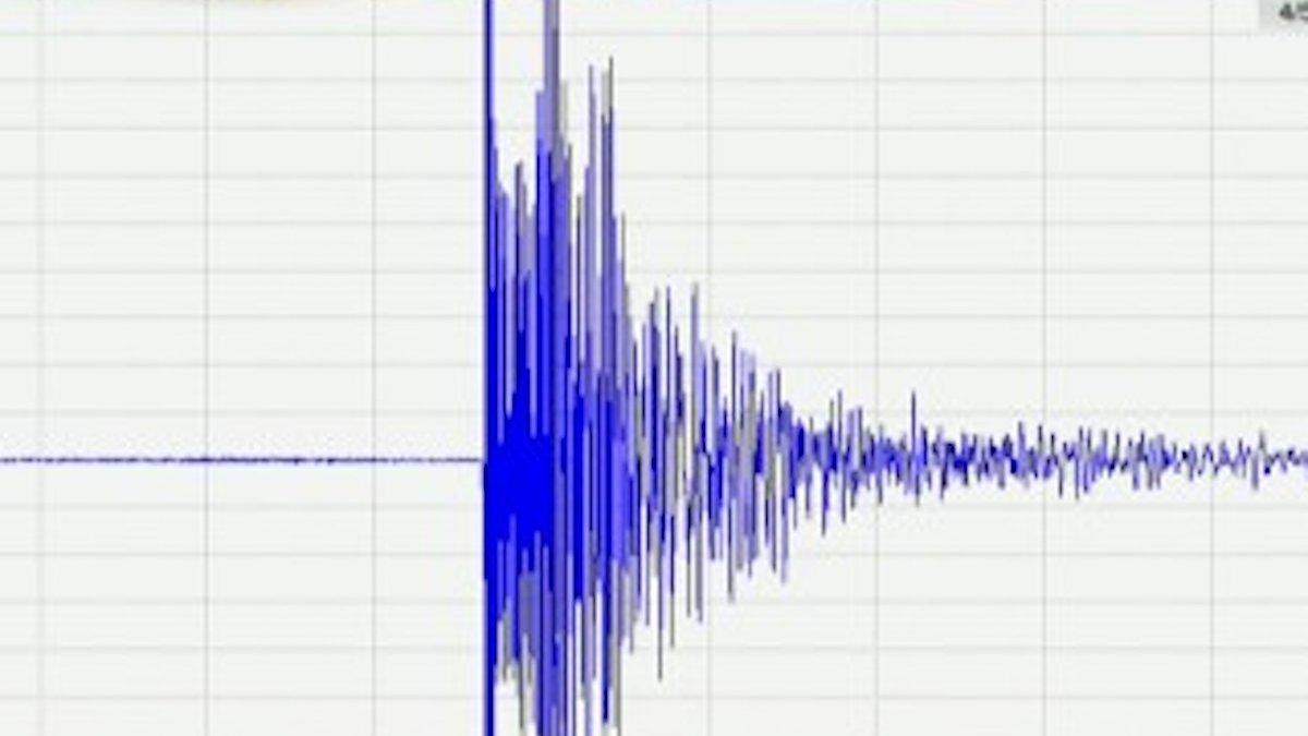 Earthquake Strikes Northwest of Desert Hot Springs