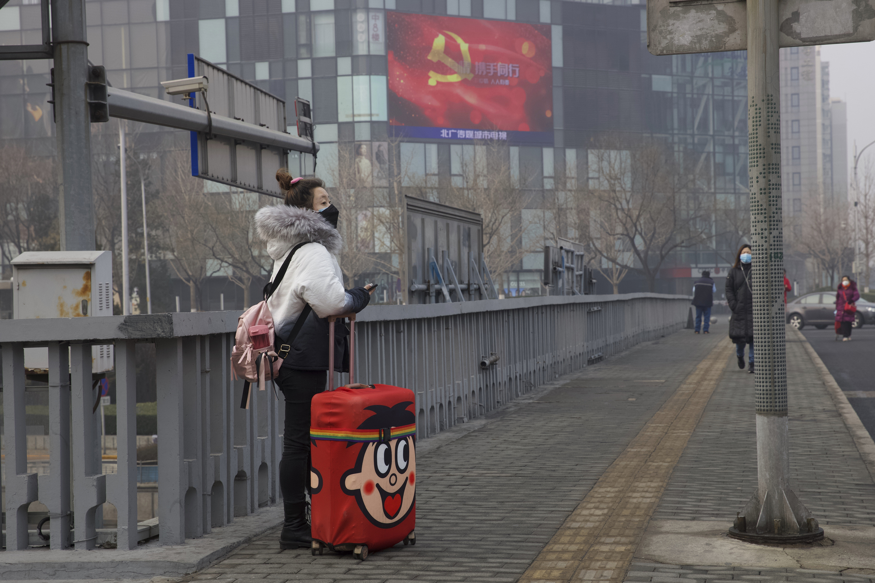 China S Covid 19 Virus Death Toll Rises To Nearly 1 400