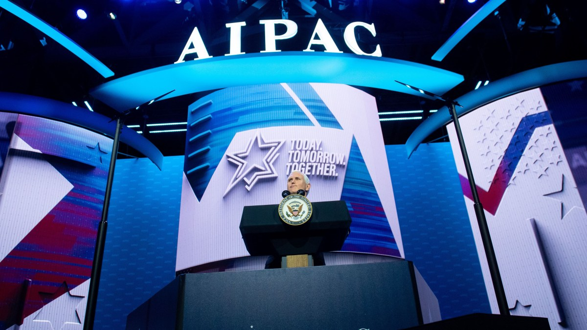 AIPAC Says Some Attendees Were Possibly in Contact With NY ...