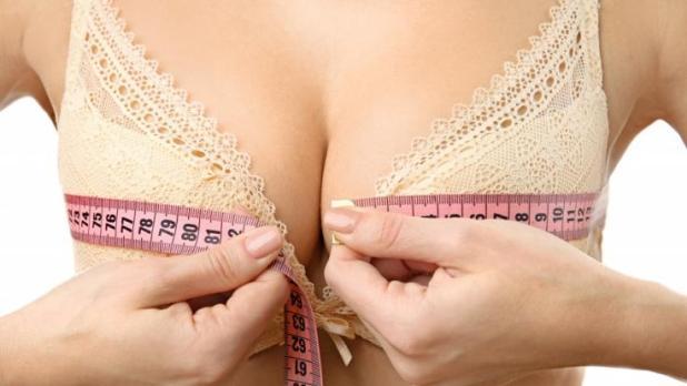 Wie ermittelt man die richtige BH-Größe? (Foto)