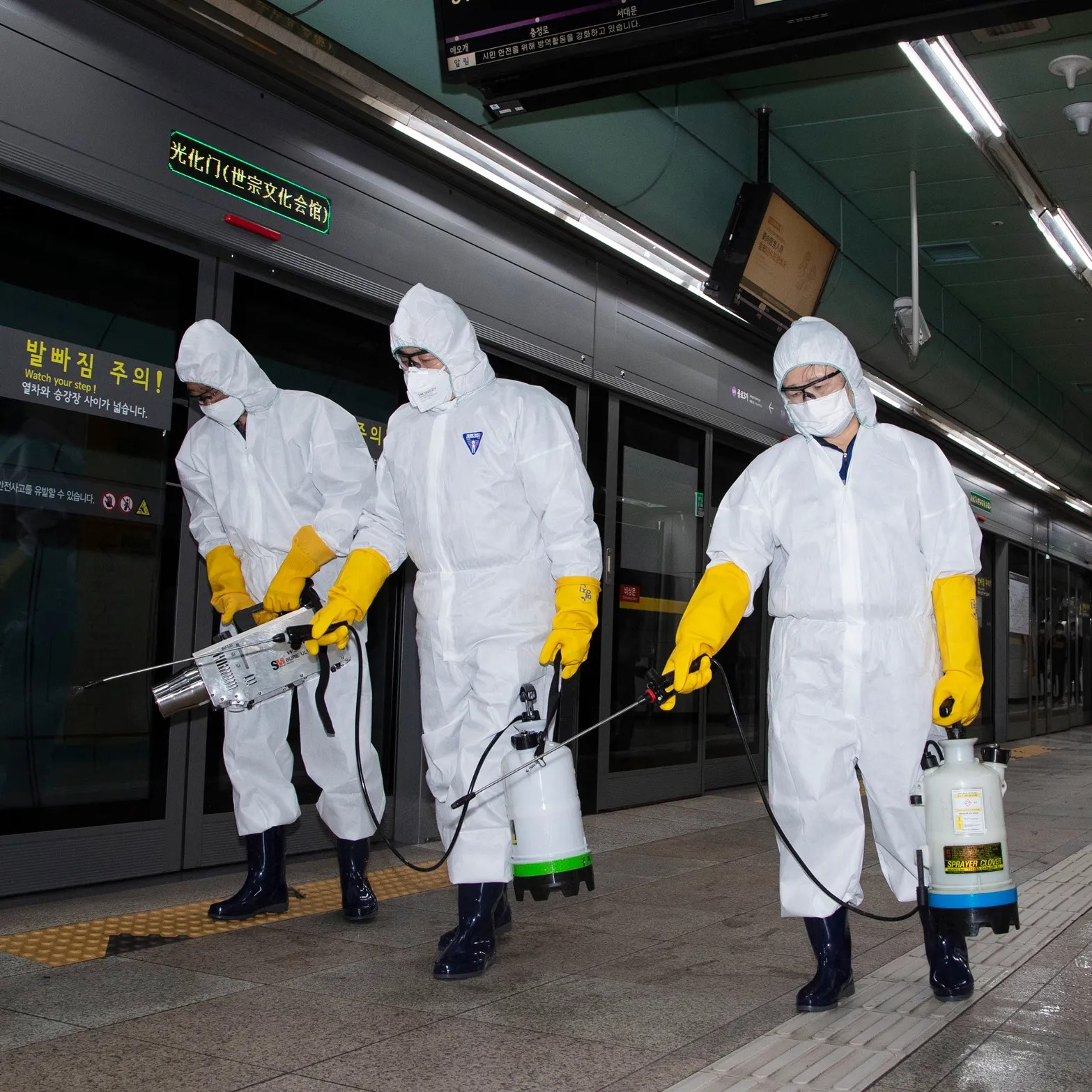 How South Korea Lost Control of Its Coronavirus Outbreak | The New ...