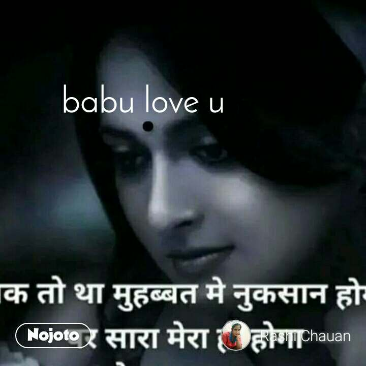 Download Babu Love U Status Shayari Quotes Nojoto