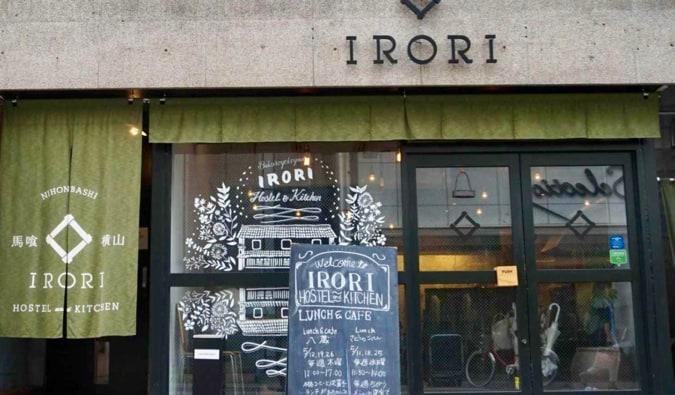 The exterior of  IRORI Hostel & Kitchen in Tokyo, Japan