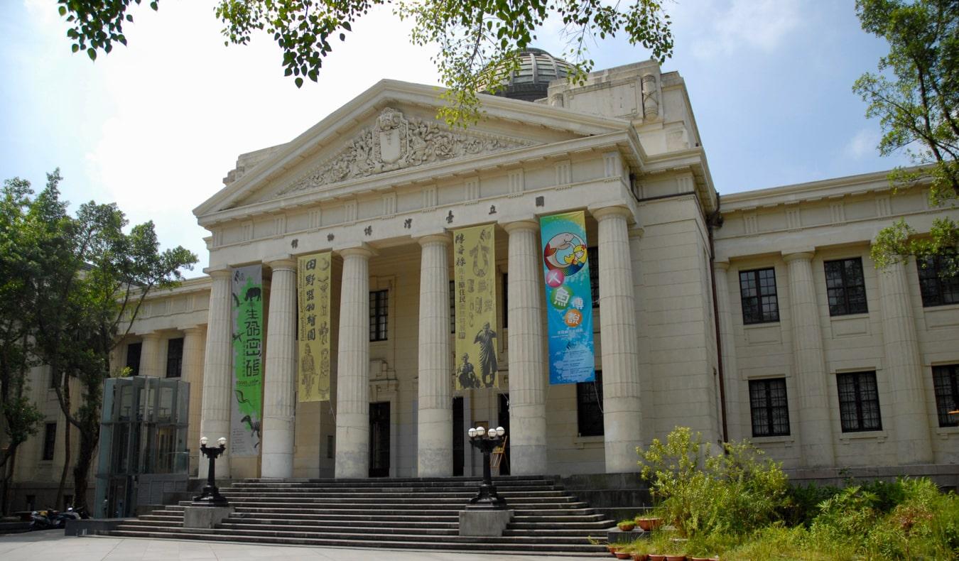 The National Taiwan Museum in Taipei, Taiwan