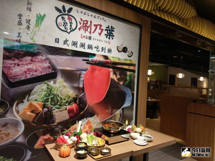 涮乃葉到底多好吃? 饕客曝用餐「正確時段」:選錯崩潰   生活   NOWnews 今日新聞