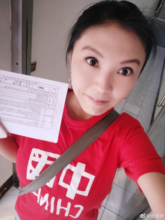 劉樂妍秀「中國」T爽投票 忘情報候選人名被檢舉 | 娛樂 | NOWnews 今日新聞