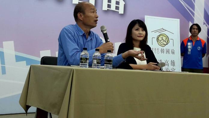 影/韓國瑜將在愛河邊舉行就職典禮 向全世界行銷高雄 | 地方 | NOWnews 今日新聞