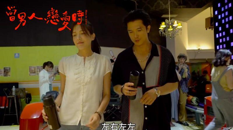 ▲徐维宁(左)和邱泽(右)一起跳舞。  (照片/万寿菊电影YouTube)