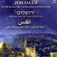 Jerusalem project