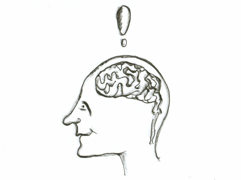 Which Is Bigger: A Human Brain Or The Universe? : Krulwich