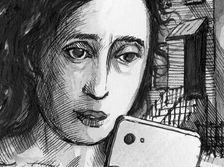 Lena Finkle cover